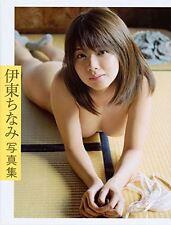 Chinami Ito Photo Book 2016 10/27 Chinami Ito Photo Book
