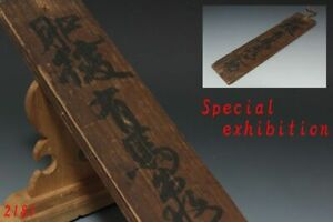 Japan Antique 肥後有馬龜之助 name tag board yoroi kabuto Armor katana samurai Busho Edo