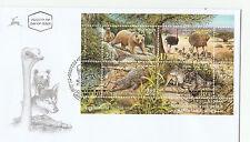 Israel Israeli Stamps Bible Animals FDC Envelope, 4 stamps 2005