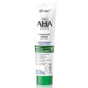 Skin AHA Clinic Polishing Facial Scrub with AHA Acids BELITA