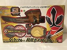 POWER RANGERS Shinkenger Samurai Blade Sword & Belt Buckle Morpher Japan Bandai