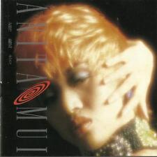 Anita Mui (Mei Yan Fang): [Made in Japan] Anita Mui (Mei Yan Fang)        CD