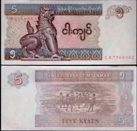 MYANMAR (Burma) 5 Kyats, 1997, P-70, UNC World Currency -