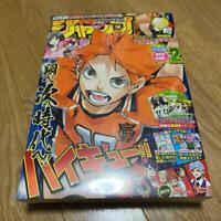 Haikyu Weekly Shonen Jump GIGA 2017 vol.2Special edition Manga magazine