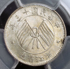 1924, China, Chekiang Province. Silver 10 Cents Coin. Brilliant Gem! PCGS MS64!