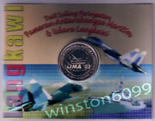 2003 Malaysia UNC RM1 Coin LIMA '03 Limited Edition