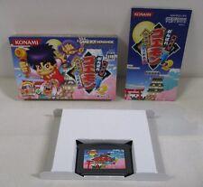 GBA -- Ganbare Goemon 1・2 -- Box. Can data save! Game Boy Advance, JAPAN. 42281