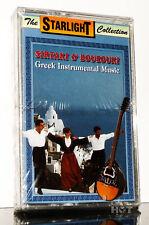 SIRTAKI & BOUZOUKI - greek instrumental music original MC tape Kassette cassette