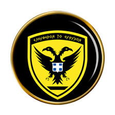 Hellenic Army (Greece) Pin Badge