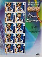 Greek men - olympic games winners 2004
