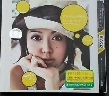 HK FIONA SIT It's My Day MANDARIN DEBUT 薛凱琪 首張國語專輯 Super Audio Gold CD Cantopop