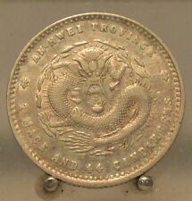 1897 China ( Anhwei Province ) Silver 20 Cents, Old World Silver 20C Coin