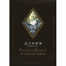 Jun Mochizuki Art Book Pandora Hearts odds and ends