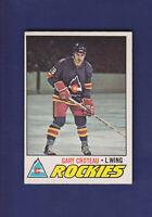 Gary Croteau 1977-78 O-PEE-CHEE OPC Hockey #52 (EX+) Colorado Rockies