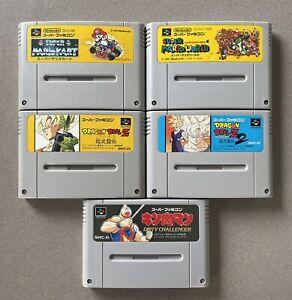 Nintendo Super Famicom SFC Game Bundle (x5) NTSC-J. Excellent Condition.