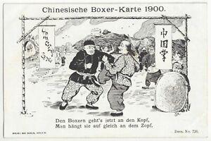 1900 Boxer Rebellion in China - Artist Signed Propaganda, Old Military Postcard