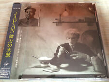 JAPAN - Tin Drum CD Synth Pop / New Wave / Made In Japan With Obi