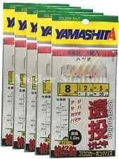 5 x Yamashita Sabiki Bait Fishing Rigs Hooks Lure Size 8