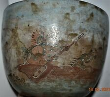 "Sale! Pre Columbian Mayan Bowl, Death boat, glyphs 7"" Prov"