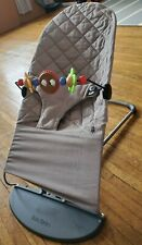 Baby Bjorn Bliss Convertible Quilted Baby Bouncer - Beige - Comes with play bar!