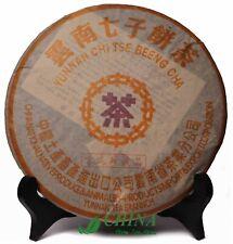 1999yr Chinese Royal Pu'er Cake TEA purple seal puer tea