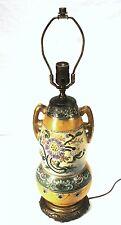 VINTAGE MORIAGE JAPANESE ART POTTERY ORIENTAL TABLE PARLOR BOUDOIR LAMP LIGHT