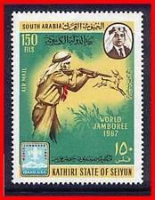 ADEN / Kathiri State 1967 Scouts JAMBOREE MNH (3ALL-S)