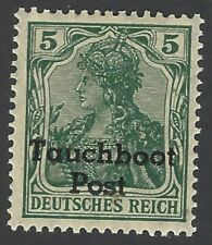 Germany 5pf Germania overprinted TAUCHBOOT POST MNH ex Jim Czyl
