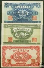 P.R.China 1959 Hunan Province Rice Coupon 3pc