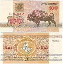 Europe Belarus Note Banknotes