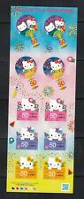 Japan stamps 2012  SC#3443  Hello Kitty Greeting Stamps,  mint, NH