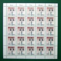 Berlin 25er Bogen MiNr. 605 postfrisch MNH Formnummer 2 (BW1572
