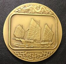 FAMOUS ANCIENT BOATS / CHINESE BOAT(JUNKO) BRONZE MEDAL BY J.ALVE / 71 mm / M86