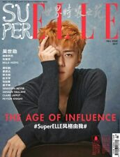 EXO K Oh Se Hun SEHUN COVER SUPER ELLE MAGAZINE CHINA inaugural issue 2017 Fall