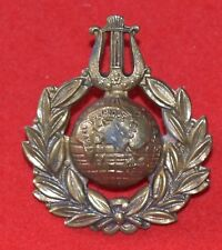 British Army. Royal Marines School of Music Genuine OR's Cap Badge