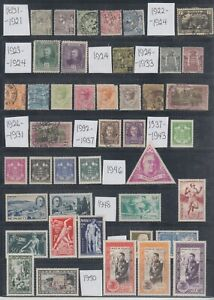 Monaco1891-1956 a mint and used collection mostly sound