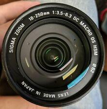 SIGMA 18-250mm f/3.5-6.3 DC MACRO OS HSM Lens For Nikon
