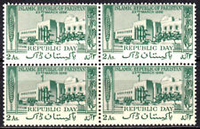 PAKISTAN 1956 PROCLAMATION OF REPUBLIC SCOTT #82 MNH BLOCK