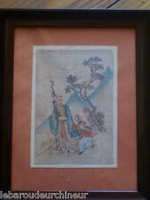 ancienne peinture asie Chine old painting from asia