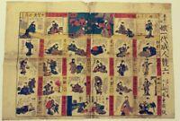 JAPANESE WOODBLOCK PRINT ANTIQUE SUGOROKU BOARD GAME