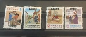 A Collection Of Republic Of China Fork Art Never Hinged  1980 Scott 2200-03 F-42
