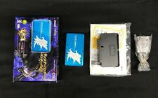 Nintendo 3DS LL Monster Hunter 4 Hunter Pack Limited Edition From Japan Console