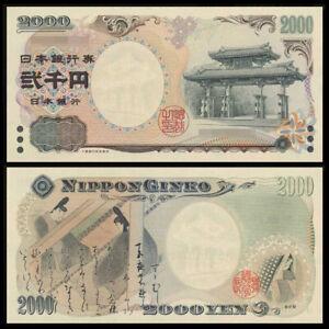 Japan 2000 P-103a 2000 Yen UNC