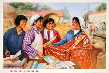 Original Vintage Poster Chinese Cultural Revolution Women with Fabric 1974