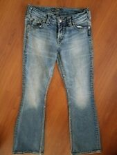 Silver SUKI SURPLUS Jeans size 27 x 28 Flap Button Pocket Stretch Thick Stitch