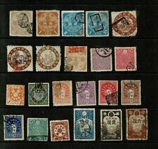 DF307 JAPAN an useful collection of revenue stamps used