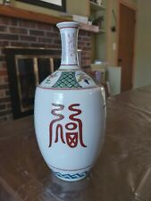 Vintage Antique Asian Chinese Japanese Korean Vase Signed Handpainted kutani