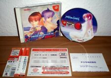 Dead or Alive 2 (Dreamcast 1st print limited)