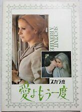 CATHERINE DENEUVE Si C'etait A Refaire MOVIE PROGRAM BOOK 1977 RARE JAPAN F/S
