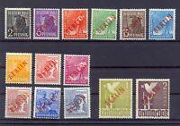 Berlin 21-34 Rotaufdruck postfrisch komplett (bs312)